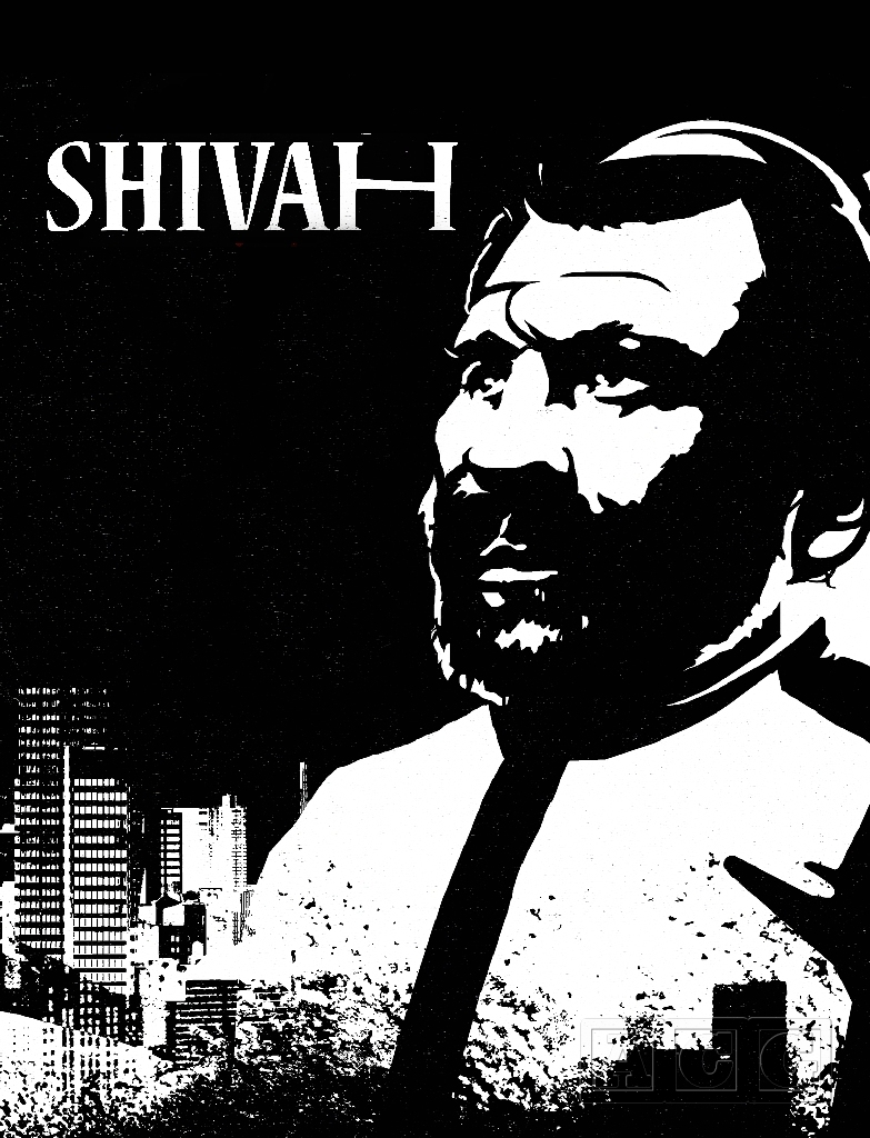 The Shivah